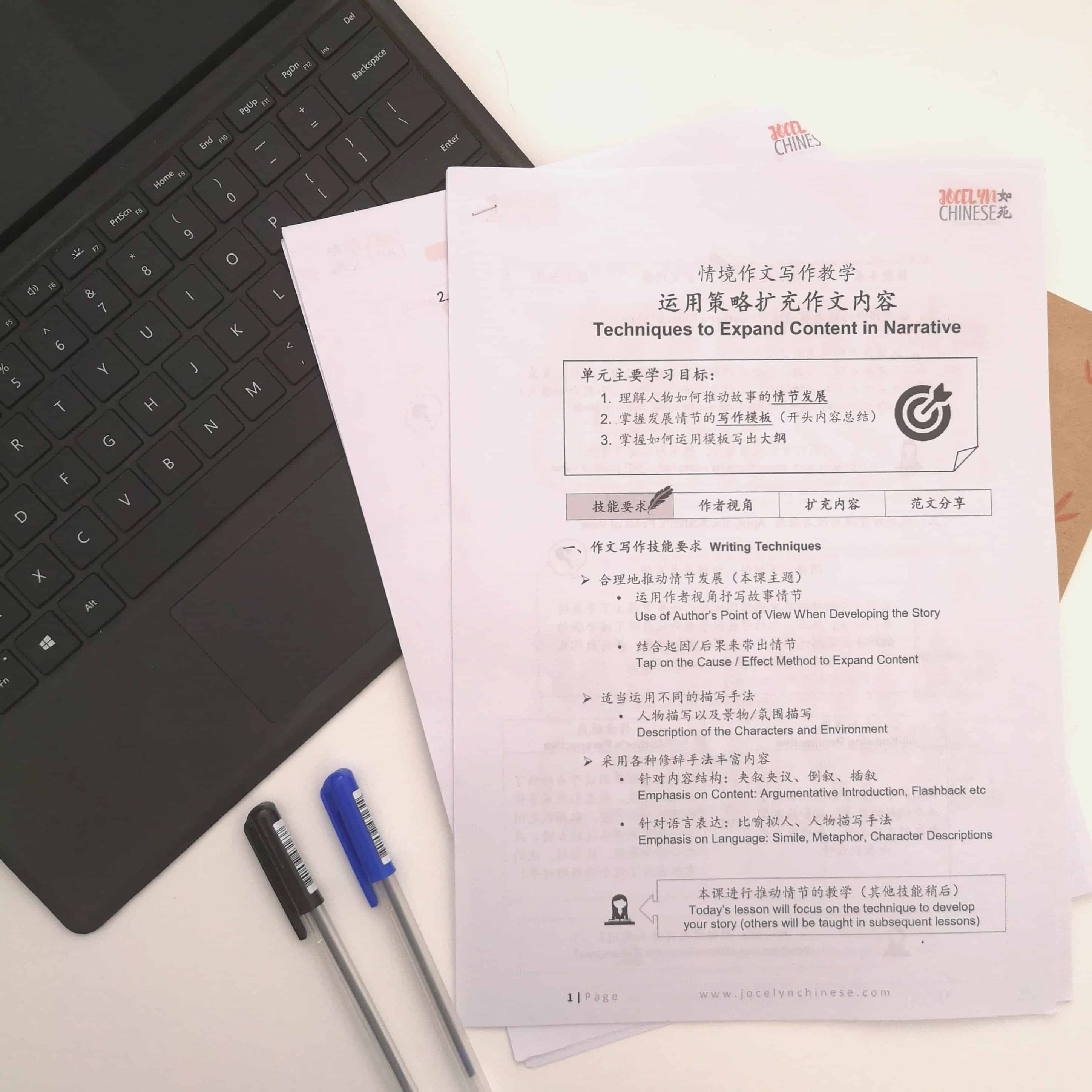 Jocelyn Chinese Tuition Centre - Quality Resources, Experienced Chinese Tutor