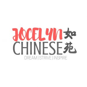 Jocelyn Chinese Tuition Current Affairs Discussion (O Levels Chinese Oral / Higher Chinese Oral / H1 Chinese Oral)
