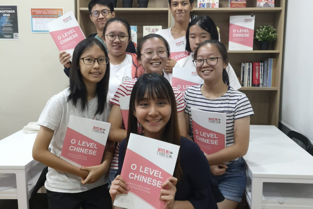 Learn more about our Chinese Tutor